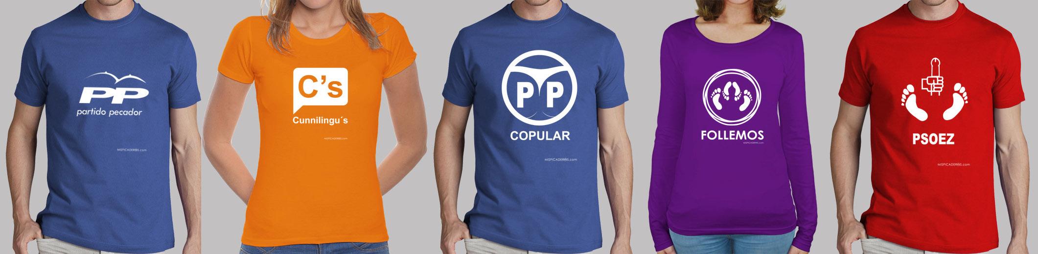 Nueva colección de camisetas para las elecciones primavera-verano